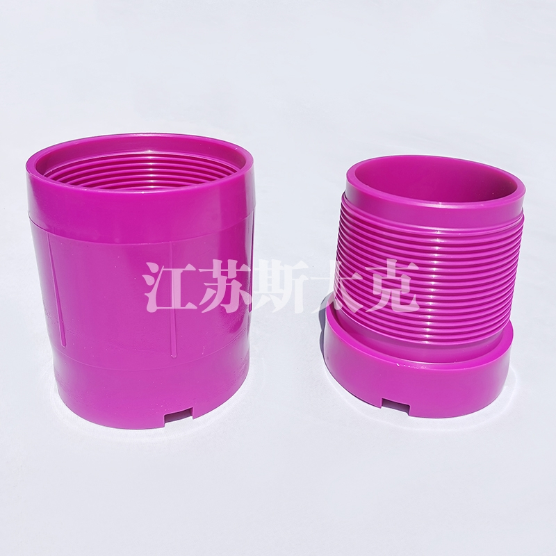 Plastic Thread Protector