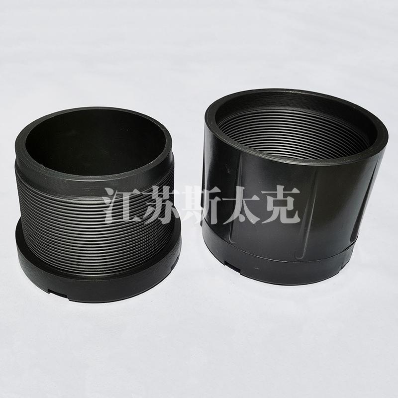 Plastic Thread Protector